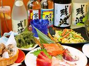 絶品まかないあり★☆ 本場の食材を使用したレアまかない。:+* 沖縄気分も味わえてオトク♪
