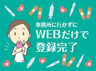«高時給1900円~!!»看護学生、主婦(夫)ブランク大歓迎!