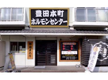 ★★新瑞橋駅から徒歩1分★★ 焼肉×ラーメンのコラボ店がNEWオープン! まかないあり◎財布もおなかも満たせるバイト♪