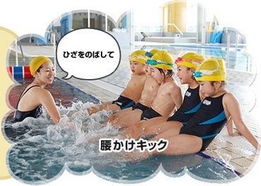 空き時間はプールやジムを無料で利用OK★最新マシンがズラリ◎スポーツ好きな方、体を動かすことが好きな方にオススメです♪