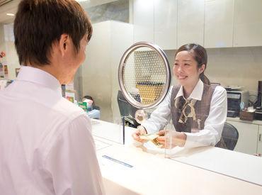 関西 エアポート リテール サービス