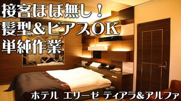 安定フルタイム勤務で入社祝い金3万円支給(規定有)! 給料+αで嬉しい副収入GET◎