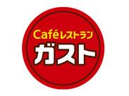 沖縄都市モノレール「県庁前駅」より徒歩1分の場所にあるコールセンターです。交通費も支給されるし、通勤も便利!