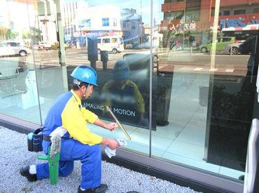 \普段よく見かけるあの仕事/ 実は未経験でもできるんです!! ビル・マンション・商業施設の 窓ガラスをキレイにしてみませんか?
