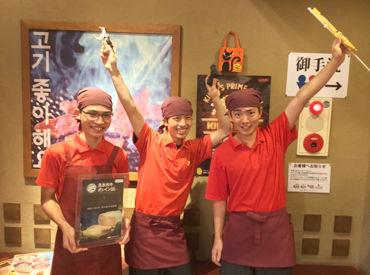 ●創業40周年● 地元に愛される焼肉店で働こう!! 従業員割引もおいしく使える♪ 《日祝時給50円UP》