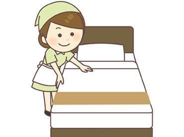常に2人以上で業務を行っています◎ 清掃のお仕事が初めての方も、先輩スタッフが枕カバーの変え方など、イチから教えます♪