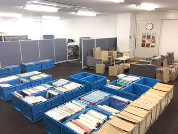 □◆ 倉庫ではなくオフィスのような場所◆□ CD・DVD・レコードなどの入出庫作業や、 簡単なデータ入力をお願いします◎