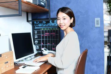 新橋の自社ビルで勤務となります◎ データ入力や簡単なオフィス内の作業をお任せ!