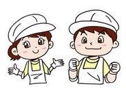 < フジパングループの会社 >コンビニ向けのお弁当などを製造している会社です!