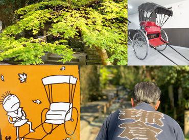 春夏秋冬のえびす屋オリジナルステッカーが人気★右下の写真は、お客様から見たの俥夫の背中。カッコイイ自分を再発見できる◎