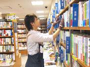 """あなたの好きな本が見つかるかも? """"趣味""""を仕事にしませんか? まずは気軽にご応募くださいね♪"""