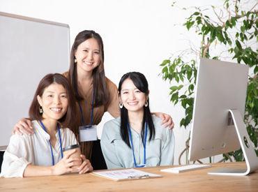 ◇未経験大歓迎  人気のオフィスワークになります ※写真はイメージ