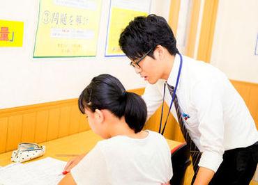 【指導アシスタント】\授業を行う必要なし!/専任教師の指示通りにサポートするだけ!≪資格/経験不要!≫コミュニケーションが取れればOK(*'▽')b