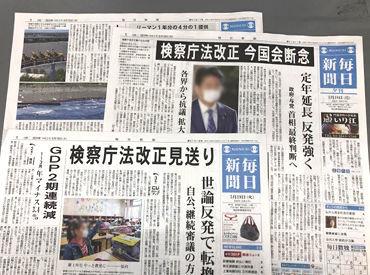 竹橋駅直結のオフィス! 天気に左右されることなく、ラクラク通勤できますよ◎ ビル内にはコンビニやカフェなどもあります♪