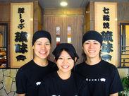 ◆働きやすい職場♪◆スタッフ同士、ワイワイ仲良く働いています!あなたのご応募、お待ちしています!