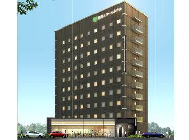 「福岡ユウベルホテル」誕生★ 新しくてキレイなホテルで快適に♪ 【駅チカ】×【交通費支給】