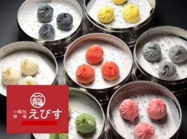 写真映えのする色とりどりの小籠包が大人気です! まかないとしても食べられるのは staffの特権☆