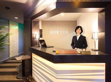 【ビジネスホテルのフロント】★憧れのフロントSTAFFになろう★━━特別な知識やスキルは必要ナシ!上品なホテルだから、ゆったり接客ができますよ◎