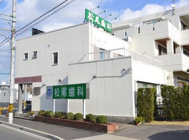 「昭和高校前」バス停からすぐ! 大通りの近くにあるので通勤も便利です♪