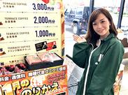 「今月あと1万円だけ稼ぎたい…」「毎週働きたくない…」 そんなあなた注目!!自分の予定と合わせて働けちゃうっ♪