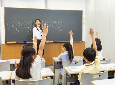 ★多忙でも安心!週1日~★ 「勉強って楽しい!」―子どものやる気と自信を育てます。子育て経験を活かして働きませんか?