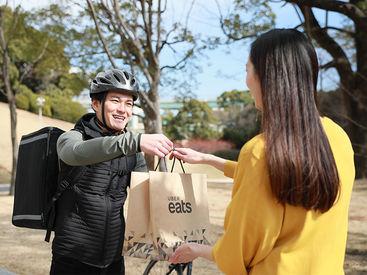"""【Uber Eatsの配達パートナー】必要なのは""""自転車""""と""""スマホ""""だけ!スキマ時間でサクッと稼げる配達STAFF学生、主婦(夫)、フリーター誰でもスグに稼げます♪"""