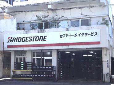 //沖縄市宮里にある小さなタイヤ屋さん// 「困ったときはココに行くべし!」と、 地域の皆さんに愛されているお店です♪
