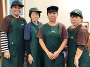 """昭和2年から続く老舗食堂""""江の島ハルミ""""♪働くSTAFFも優しい方ばかりなので、安心して働けますよ!!主婦(夫)・フリーター歓迎◎"""