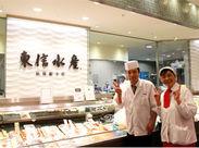 創業67年、鮮魚小売業界内で大手の「東信水産」★関東圏内を中心に、百貨店・スーパーなどに多数のテナントを出店◎