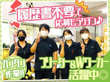 感染症予防もバッチリ◎ マスク着用や定期的に実施する 検温・アルコール消毒etc 安心して働けます!