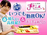 """≪今日のおすすめメニューはこちらです!≫文字通り毎日が""""新鮮""""♪最初はお魚の漢字が読めなくても大丈夫◎"""