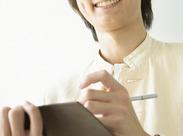 展示会の準備STAFF☆ 「今」しか働けないレアバイトです!! 友達と一緒に応募しちゃおう(★・ω・)ノ