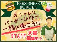≪浅草国際通り店も同時募集中!≫楽しく働きたい方、大歓迎★お気軽にお問い合わせください♪