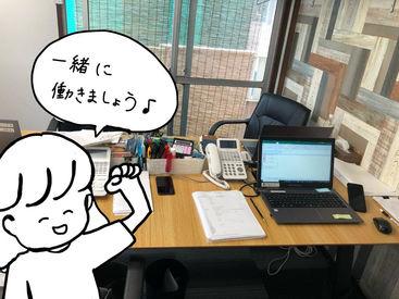 【会社の雰囲気】社員は少人数で和気あいあいとした職場です!