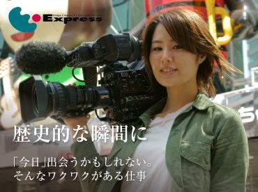 カメラマン、記者、アシスタント、ドライバーのチームで行動します! 初めてでも安心です☆彡