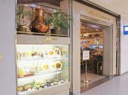 ≪レア!空港バイト♪≫ 機内食に関わるお仕事も?! 【空港の裏側】見れます♪♪ ただの飲食店じゃないんです!