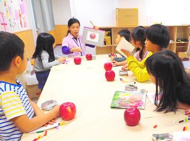 【学童クラブSTAFF】☆週2~相談可☆未経験OK◎20~50代まで幅広く活躍中季節のイベントも充実!!子ども達の楽しい放課後を一緒に作りましょう!