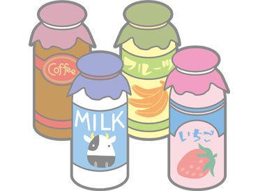 運ぶ牛乳も実は軽いから 仕分ける際の体への負担は少なめ♪ モクモクとお仕事を進めたい方に オススメです!!