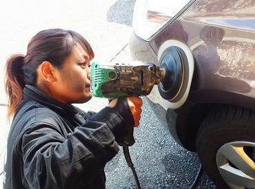 【車ケアSTAFF】☆車好き方の注目!☆多くの車にふれるチャンス♪稼げる高時給バイト!お客様の大切な車をピカピカにしよう◎