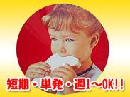 ≪車通勤OK≫≪食堂完備≫≪制服貸与≫で働きやすい! 実は電車+徒歩で仙台駅から37分♪車がなくても通えます☆彡