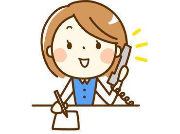 1日4h~勤務できるので、スキマ時間を活用したい方にもピッタリです◎ 土日に勤務できる方、採用率UP中★