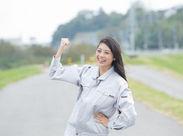 ≪女性スタッフ多数活躍中≫機械に部品をセットしてボタンを押すだけ★※写真はイメージです。