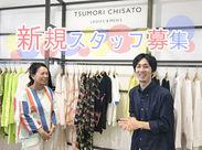 1度は憧れるショップでのオシゴト★ ファッションと関われる、楽しく貴重な経験をぜひ当社で♪