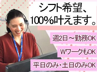 ○◎未経験でも大丈夫◎○ あなたらしく働ける職場です 宮崎駅が近いので、お仕事終わりに お買い物や食事に行くことも可能♪
