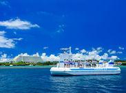 コバルトブルーの海があなたを待ってます★日本屈指のリゾート地で、私たちと一緒に働きませんか?お気軽にご応募ください!