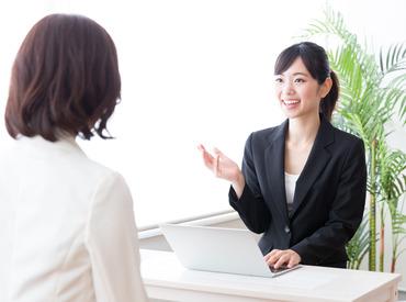 【受付・事務】★みなとみらいからも横浜からもアクセスしやすい★オシャレなショッピングセンターで簡単・便利なポイントカードの手続き◎