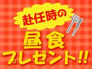 ★☆★美味しい昼食をプレゼントします★☆★