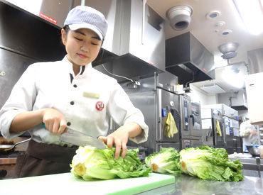 【キッチン】*★ 東海初出店!今までにないKFC ★*「料理が好き!」なんて方、大歓迎♪接客なし!!み~んな一緒のスタートで安心☆
