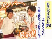 居心地の良いお店★鉄板焼DINING≪千房 - CHIBO -≫で新STAFF大募集★*.+
