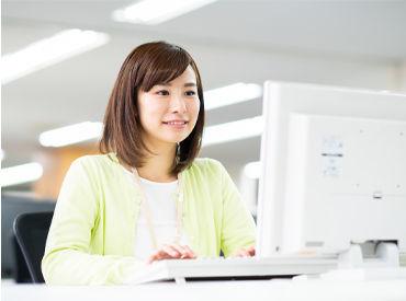 \英語を使ってお仕事!/ グローバルな雰囲気の中働けます! IT知識がなくても大歓迎です♪ ※イメージ画像です。